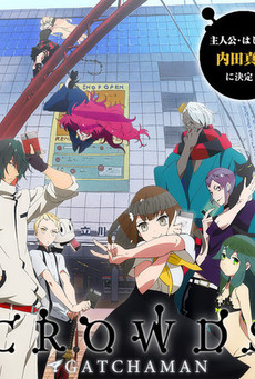 Big gatchaman crowds 1