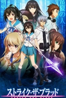 Big strike the blood 1