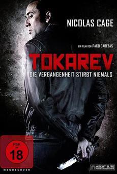 Big tokarev dvd cover