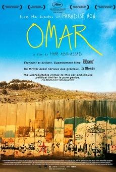 Big omar poster