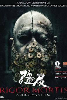 Big rigor mortis poster