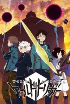 Big world trigger 2