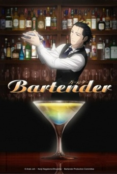 Big bartender 1