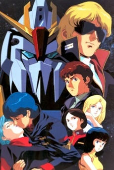 Big mobile suit zeta gundam 1