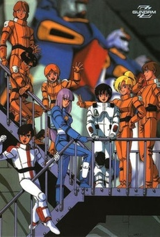 Big mobile suit  gundam zz 1