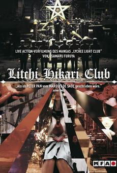 Big litchi hikari club
