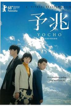 Big yocho page 001
