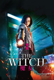 Big the witch part 1 the subversion 2018 11016 thumbnail
