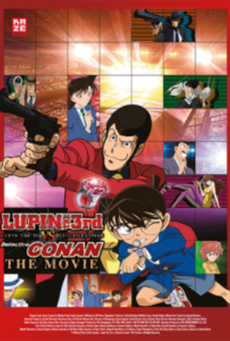 Big fileadmin  bilder ka lupin vs conan lupin the 3rd vs detectiv conan poster 212x300
