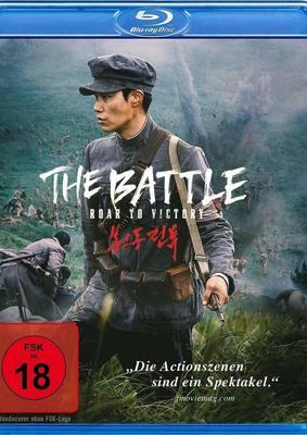 """Wir verlosen die südkoreanischen Kriegsfilm """"The Battle: Roar to Victory"""" auf BD"""