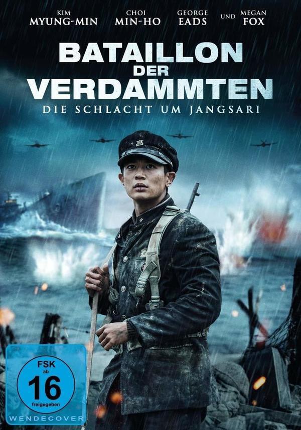 """Kriegs-Epos aus Asien: Wir verlosen """"Bataillon der Verdammten - Die Schlacht um Jangsari"""" auf DVD und BD"""