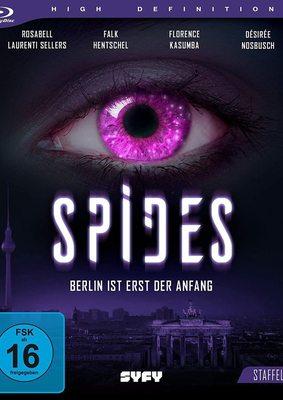 """Berlin ist erst der Anfang: Wir verlosen die deutsche Sci-Fi-Serie """"Spides - Berlin ist erst der Anfang"""" auf BD"""