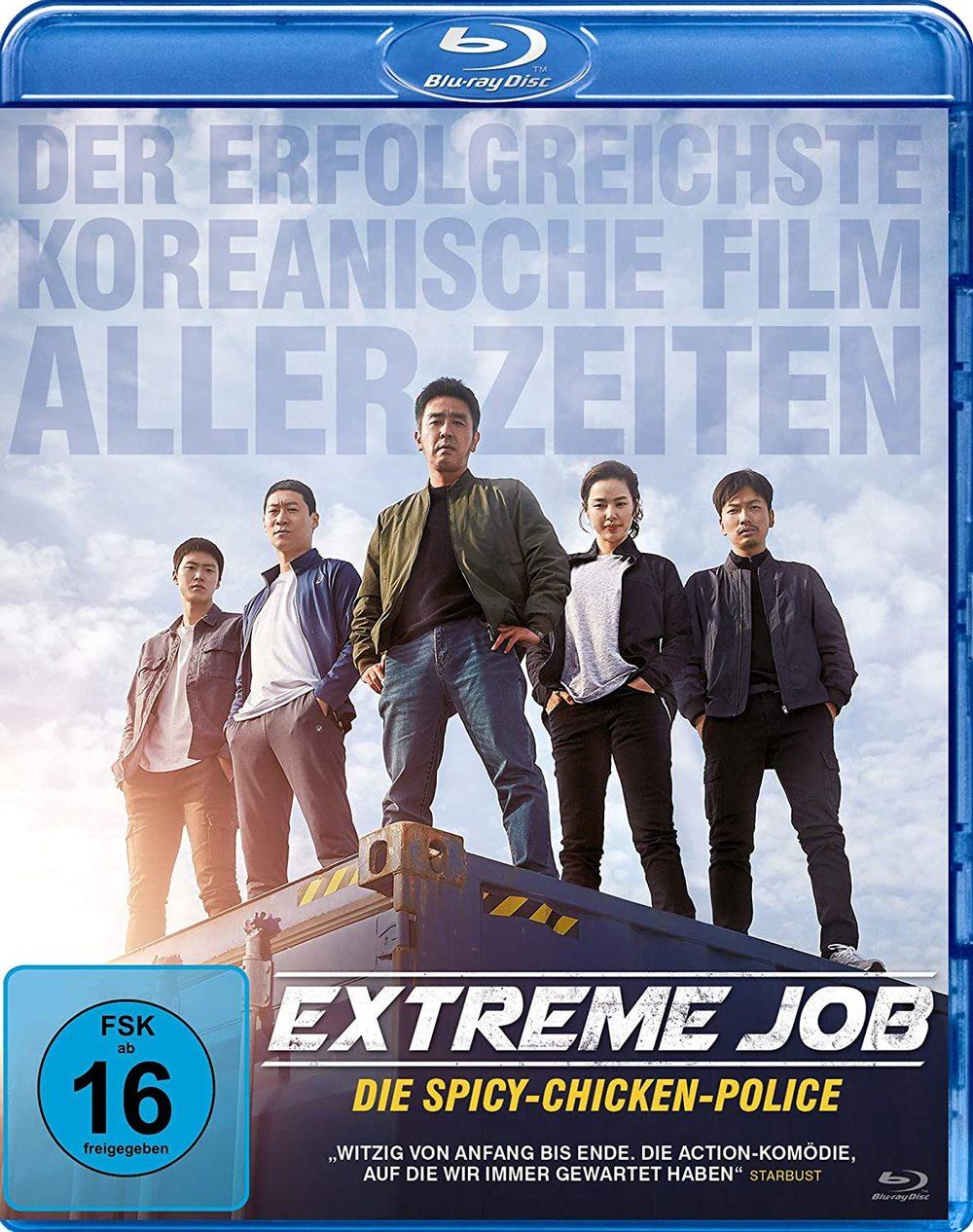 """Polizeiarbeit oder Grillhähnchen: Wir verlosen den südkoreanisches Kinohit """"Extreme Job - Spicy-Chicken-Police"""" auf BD"""