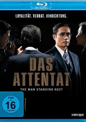 "Wir verlosen den Thriller ""Das Attentat - The Man Standing Next"" auf BD"