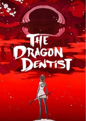 "Kazé Anime Night: Gewinnt zum Kino-Highlight ""The Dragon Dentist"" am 27.10. Kinokarten"