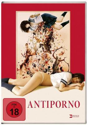 """Regisseur Sion Sono lädt ein: Wir verlosen den intensiven """"Antiporno"""" auf DVD oder BD"""