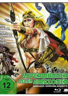 """70erJahre Trash deluxe: Wir verlosen den Kultfilm """"Supermänner gegen Amazonen"""" auf BD"""
