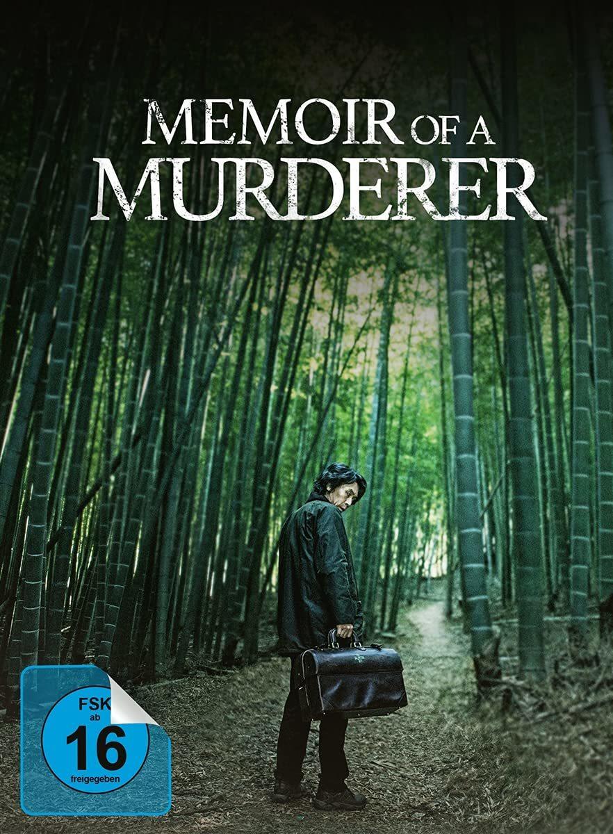 """Packendes Duell zweier Serienkiller: Wir verlosen den Thriller-Hit """"Memoir of a Murderer"""" auf DVD, BD sowie als Mediabook"""